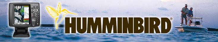 Humminbird 688cxi HD Combo Banner